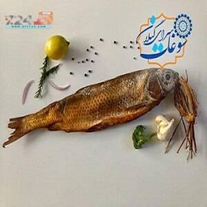 خرید اینترنتی سوغات گیلان ماهی سفید دودی گیلانی