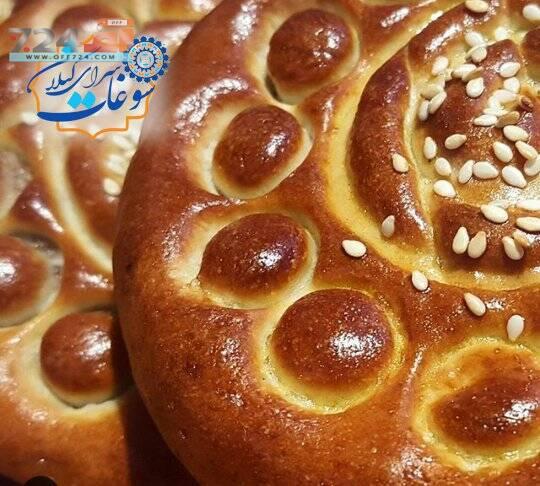 خرید اینترنتی سوغات گیلان کلوچه سنتی فومن بسته  10 عددی