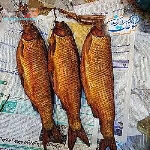 ماهی سفید دودی گیلانی نیم کیلویی و یک کیلویی