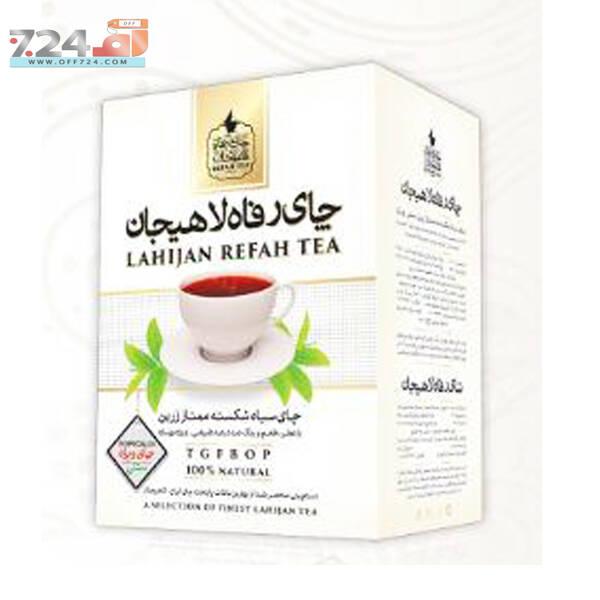 چای سیاه شکسته ممتاز زرین رفاه لاهیجان بسته 350 گرمی