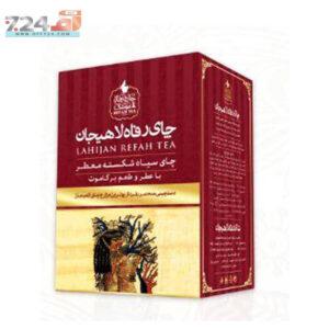 چای سیاه شکسته معطر داخلی رفاه لاهیجان بسته 340 گرمی