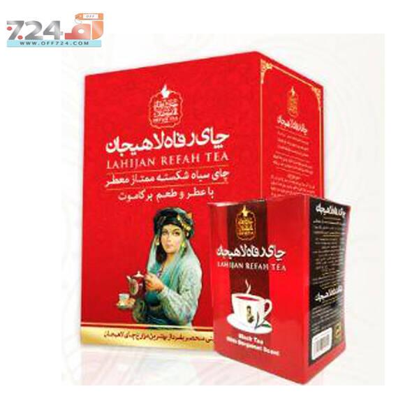 چای سیاه شکسته ممتاز معطر رفاه لاهیجان بسته 100 و 350 گرمی