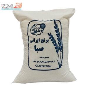 برنج شیرودی 10 کیلویی