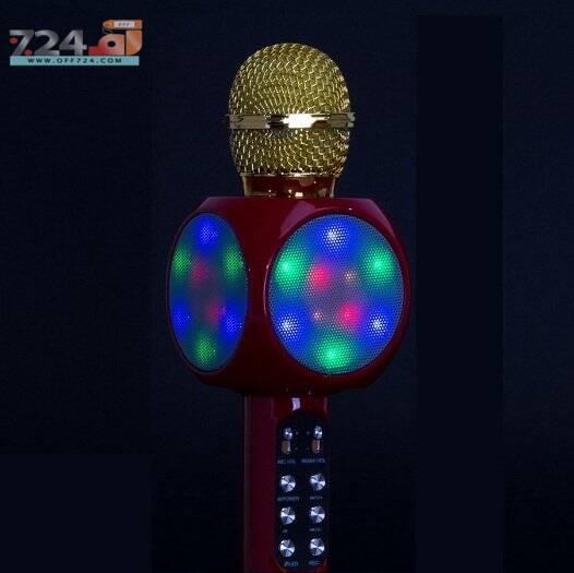 خرید اینترنتی میکروفون بلوتوثی اسپیکر دار با رقص نور