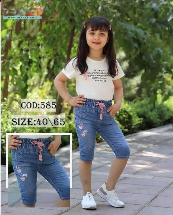 خرید اینترنتی لباس دخترانه شلوارک لی کاغذی بند دار تک LOVE
