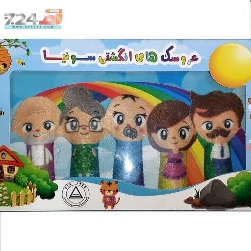 خرید اینترنتی اسباب بازی عروسک انگشتی نمدی سونیا طرح شکرستان 5 عددی