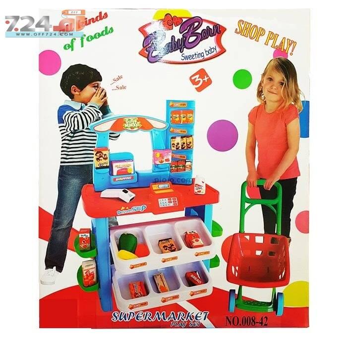 خرید اینترنتی اسباب بازی سوپر مارکت بچه ها مدل بی بی بورن Super Market Baby Born