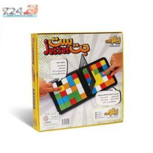بازی فکری زینگو مدل جت ست Zingo Jet Set